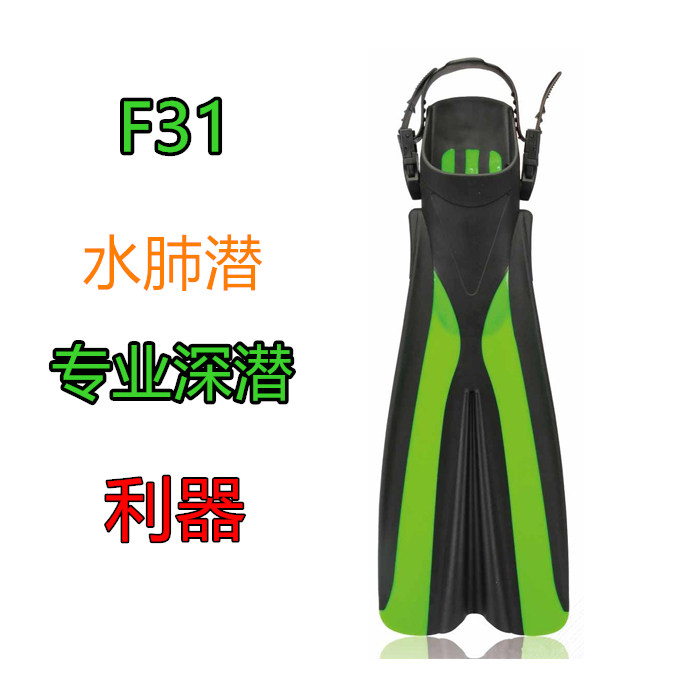 Deep Diving Fins F31